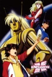 Anime tem 13 episódios e nunca foi exibido no Brasil.