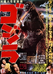Cartaz original do filme Gojira (1954)