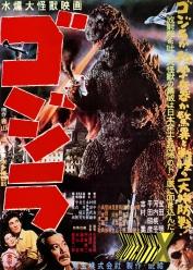 Cartaz original do filme Gojira (1954)